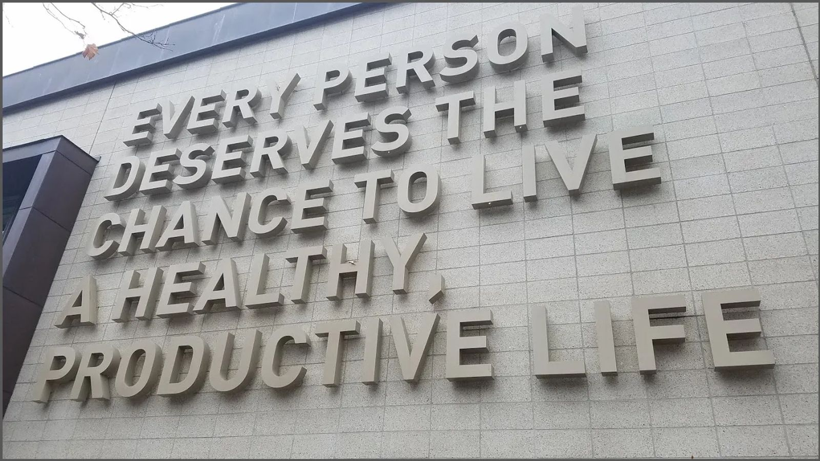 Photo of the sign outside the Bill and Melinda Gates Foundation Discovery Center in Seattle Washington